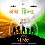 26 January Republic Day Speech in Hindi