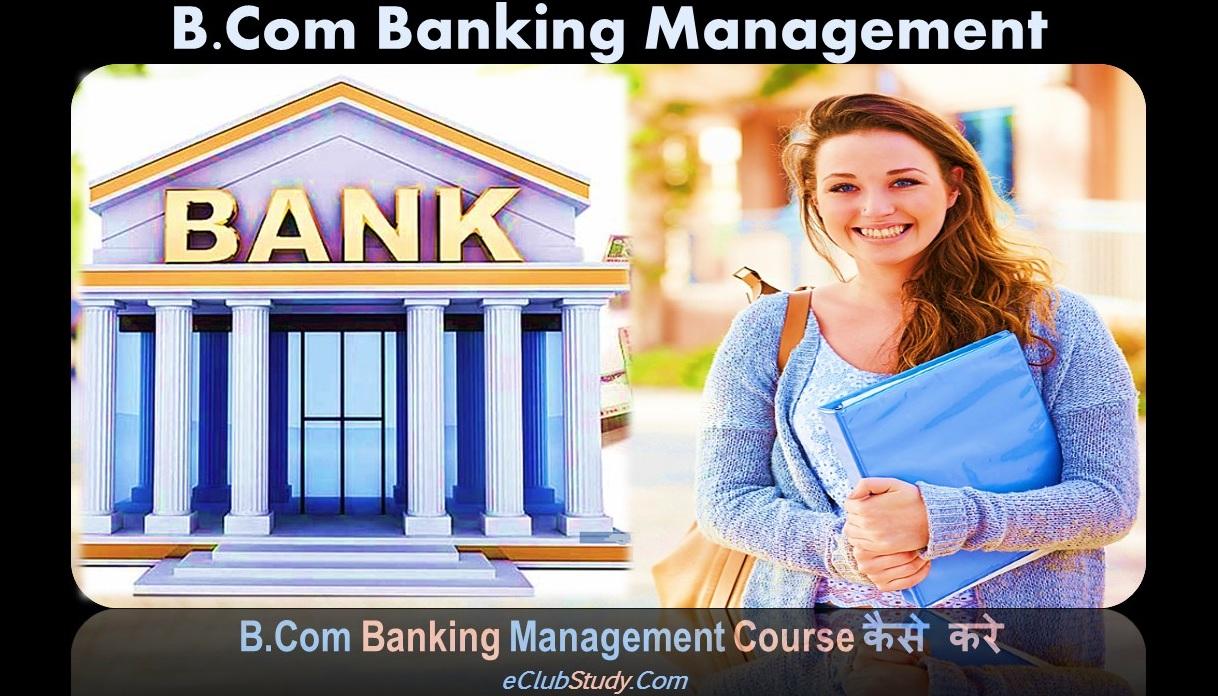 B.Com Banking Management Kya Hai B.Com Banking Management Kaise Kare